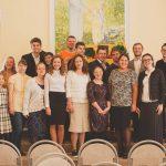 Христианская молодежь